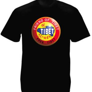 Ami Tibet Libre T-Shirt Homme Noir Politique Taille L Coton
