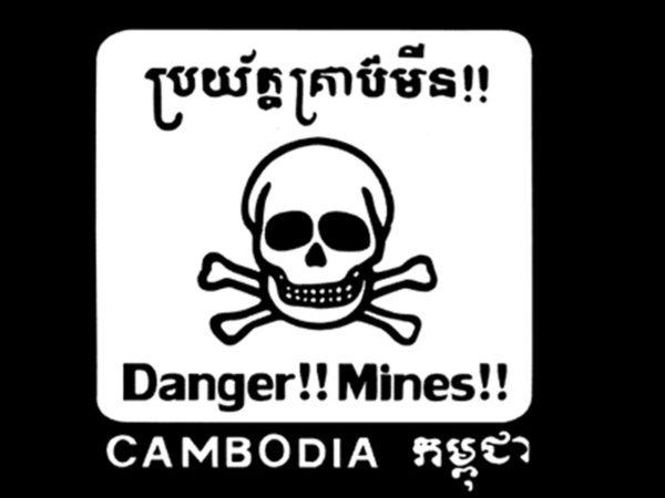 Tee-Shirt Noir Homme Avertissement Mines au Cambodge en Coton