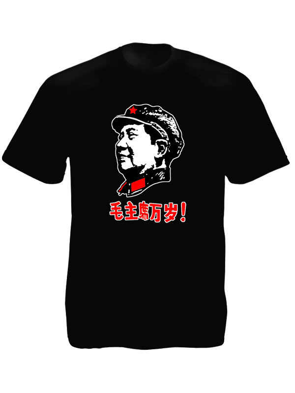 Tee-Shirt Noir en Coton Portrait Mao Zedong Caractères Chinois Col Rond